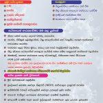 HB Sinhala (1) - Copy